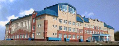 Муниципальное бюджетное общеобразовательное учреждение «Средняя общеобразовательная школа №8»