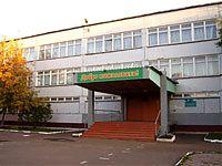 МАОУ Наро-Фоминская СОШ № 3 СУИОП