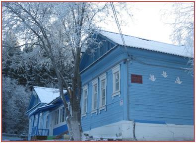 МБДОУ Детский сад №6