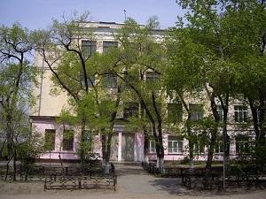 МБОУ СОШ №13 г. Хабаровск