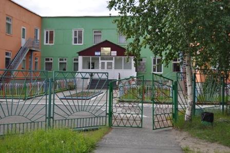 Лангепасское городское муницмпальное автономное дошкольное образовательное учреждение