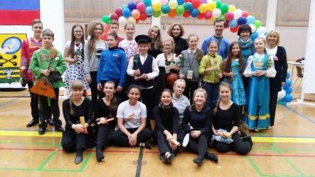 Петрозаводск – Варкаус 50 лет дружбы