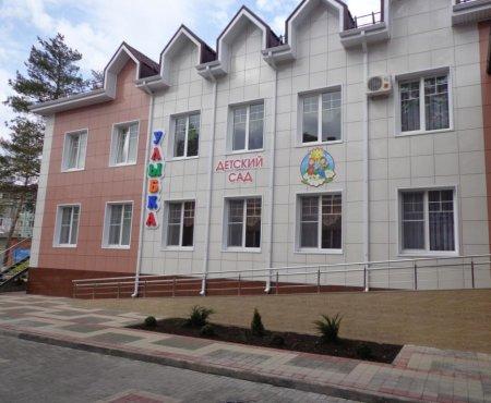 МБДОУ Детский сад №175