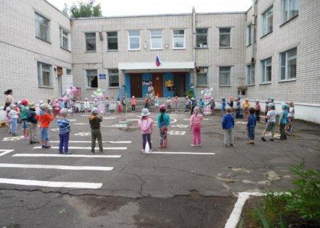 МБДОУ Центр развития ребенка - деткий сад № 127