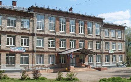 МБОУ СОШ №163