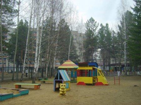 """Детский сад комбинированного вида №19 """"Росинка"""""""