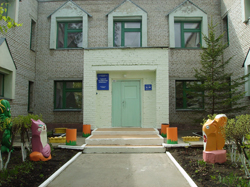 Детский сад №36 Улыбка