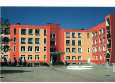 Государственное бюджетное профессиональное образовательное учреждение Краснодарского края
