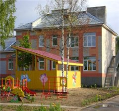 МБДОУ детский сад №1
