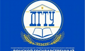ФСПО ИСиТ (филиал) ДГТУ г. Ессентуки