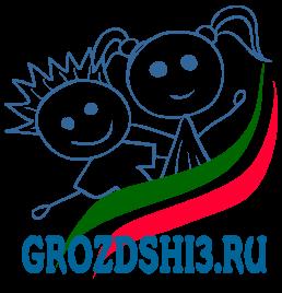 Детская школа искусств №3 г. Грозного