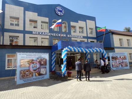 ГБПОУ Зеленодольский механический колледж