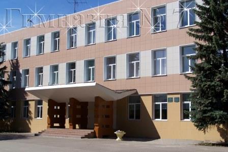 МБОУ Одинцовская гимназия №7