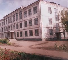 Савинская СОШ №1