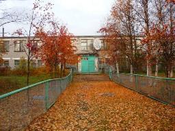 Муниципальное бюджетное общеобразовательное учреждение Плотинская средняя общеобразовательная школа