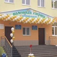 МДОБУ детский сад №7