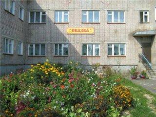 МКДОУ детский сад № 19