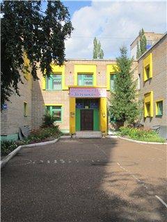 Детский сад Золушка