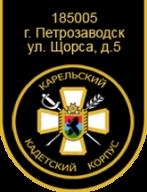 ГБОУ РК