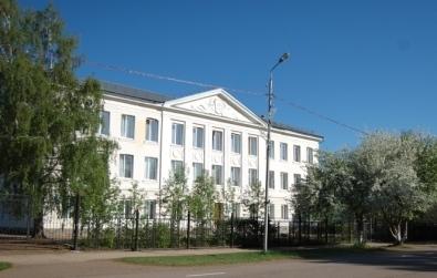 Гимназия №1 г. Белебея
