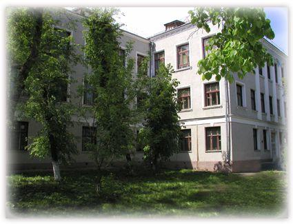 ГБПОУ РМ Саранский государственный промышленно-экономический колледж