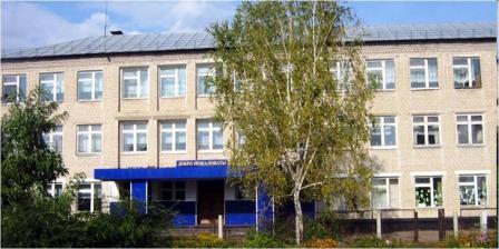 Муниципальное бюджетное общеобразовательное учреждение Чердаклинская средняя школа №1 имени доктора Леонида Михайловича Рошаля