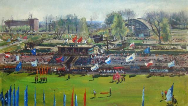 П.Ф. Осипов «Соревнования на стадионе «Динамо» (1950-е)