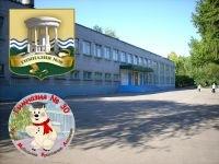 МБОУ гимназия №30