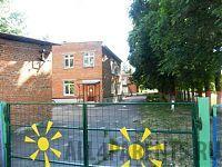 ДОУ детский сад №43