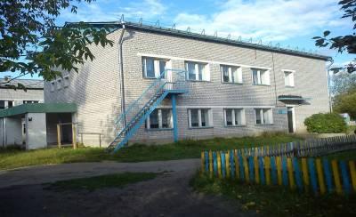 МКДОУ детский сад №11 г. Лузы