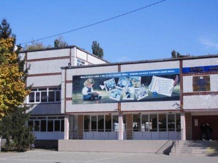 МБОУ СОШ №73 г.Краснодар