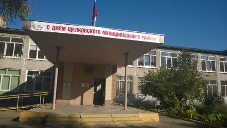 Муниципальное автономное общеобразовательное учреждение  средняя общеобразовательная школа № 3