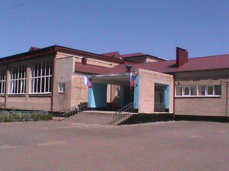 МБОУ - Хотынецкая СОШ Хотынецкого района Орловской области
