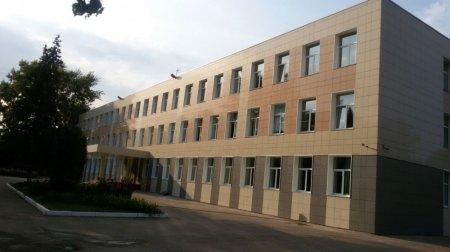 Муниципальное бюджетное общеобразовательное учреждение Одинцовская гимназия №11
