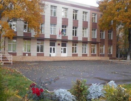 МБОУ Одинцовская средняя общеобразовательная школа №1
