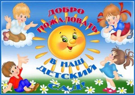 МКДОУ детский сад №12 г. Лузы