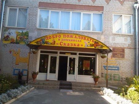 МДОУ детский сад №22