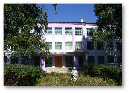 МБОУ школа-интернат г. Белебея