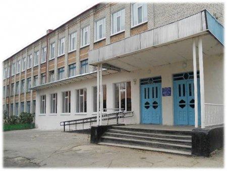 МБОУ-Старокулаткинская средняя общеобразовательная школа №1