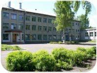 Муниципальное бюджетное общеобразовательное учреждение города Ульяновск