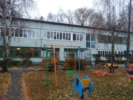 Муниципальное казенное дошкольное образовательное учреждение