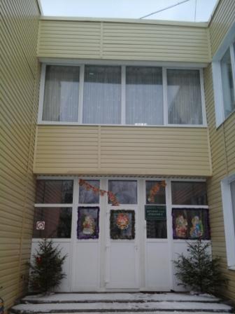 МДОУ детский сад