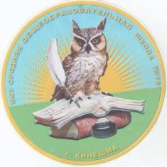 МБОУ школа №18