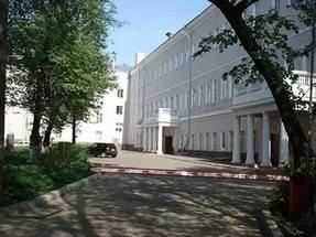 ННГК (Нижегородская государственная консерватория (академия) им. М.И. Глинки