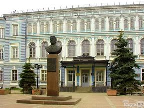 университет им лобачевского нижний новгород