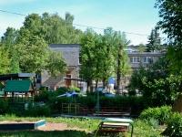 МАДОУ ЦРР Детский сад № 178 Золотой петушок
