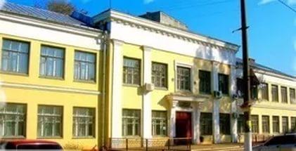 Филиал Сочинского Государственного Университета в г. Нижний Новгород