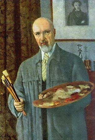 Константин Юон автопортрет