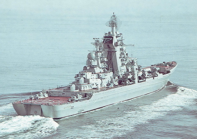 Киров атомный крейсер