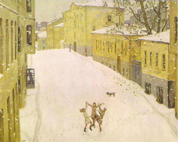Сочинение по картине Первый снег Попова